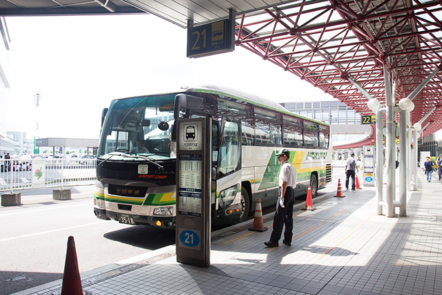 3.After purchasing the ticket, exit the terminal and head to Bus Stop #21