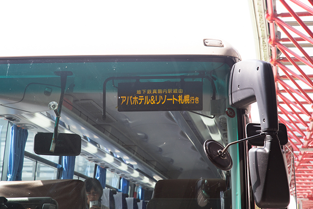 "4.Ride the bus bound for ""APA Hotel & Resort Sapporo via Makomanai Subway Station"""