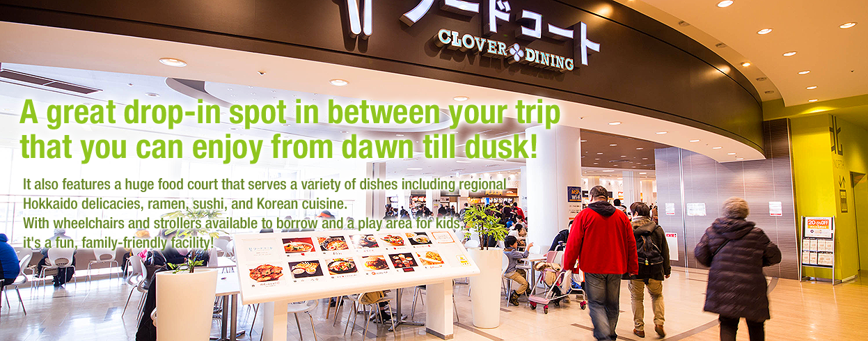 A great drop-in spot in between your trip that you can enjoy from dawn till dusk!