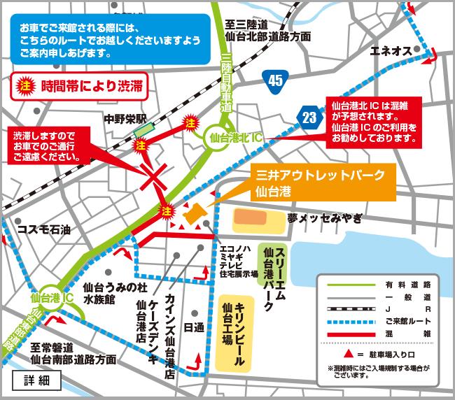 仙台 駅 から うみ の 杜 水族館