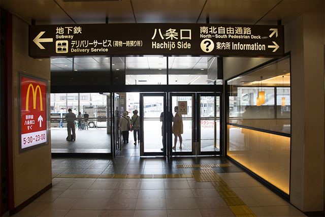 1.Follow the MAP's arrow and use the north-south passageway (2F) to head towards Hachi-jo West Exit.