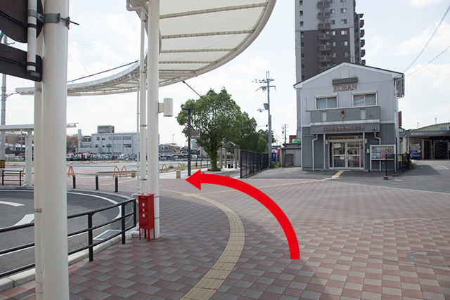 4.Turn left at the koban (Police Stand) in front of you.