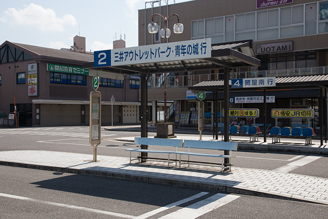 5.Bus Stop #2