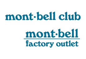 mont-bell club/mont-bell factory outlet