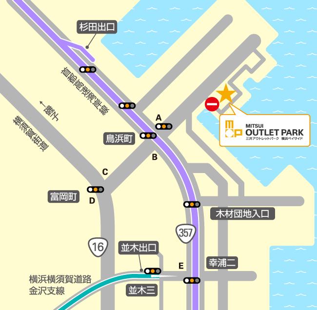 三井奥特莱斯购物城横滨港湾顺路