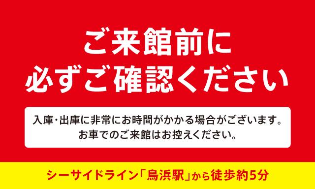 横浜 金沢 区 天気