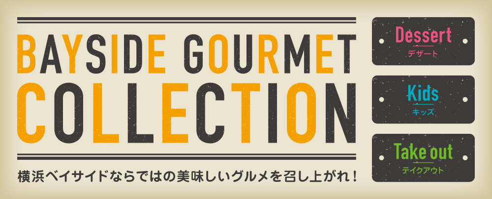 BAYSIDE GOURMET COLLECTION