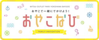 oyakonabi