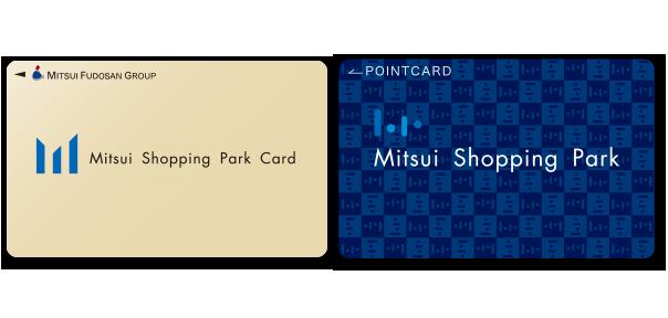 ショッピング パーク カード 三井