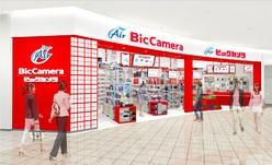 Air Bic Camera