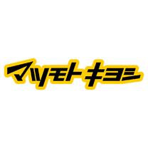 Matsumotokiyoshi