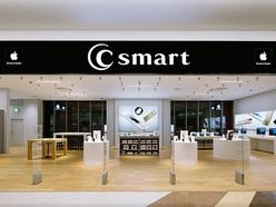 C smart