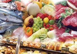 Supermarket IZUMIYA