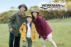 WORKMAN Plus