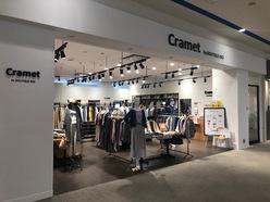 Cramet