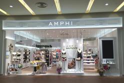 AMPHI
