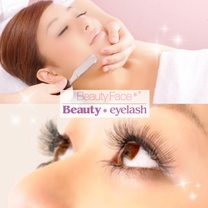 Beauty Face GRANDE Beauty eyelash