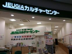 JEUGIA culture center