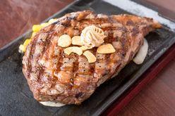 Suddenly! Steak