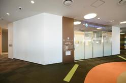 Tokyo bay side clinic