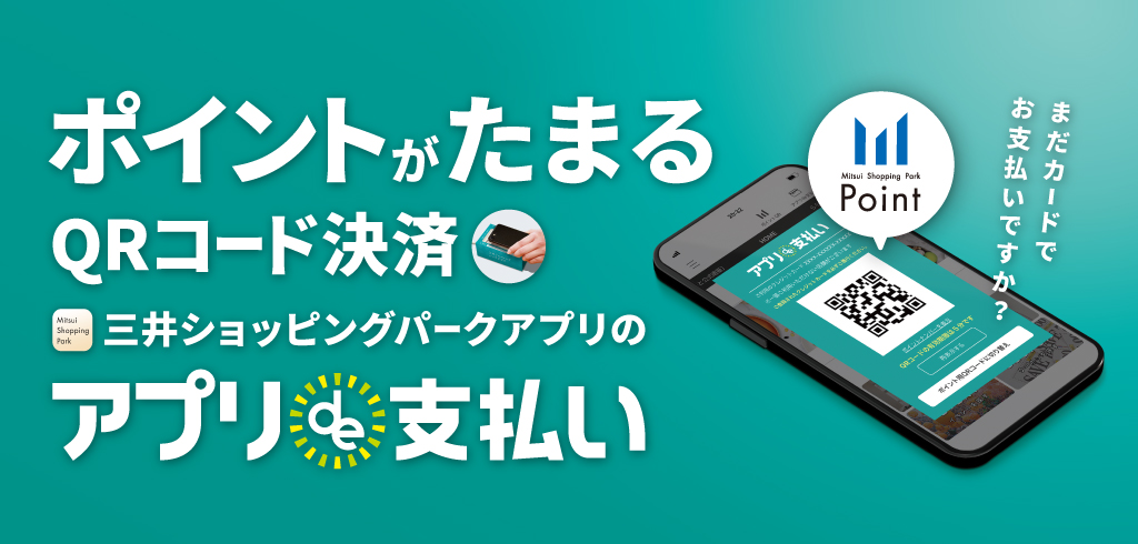 18-074_ application de payment