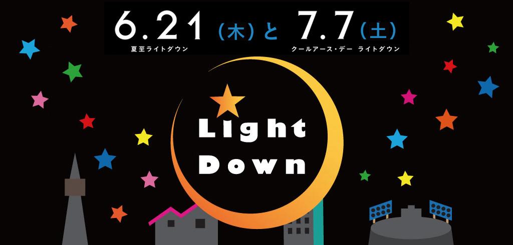 Light down campaign
