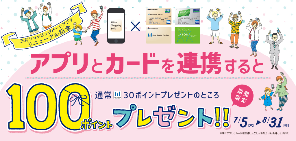 앱 × 카드 제휴 CP