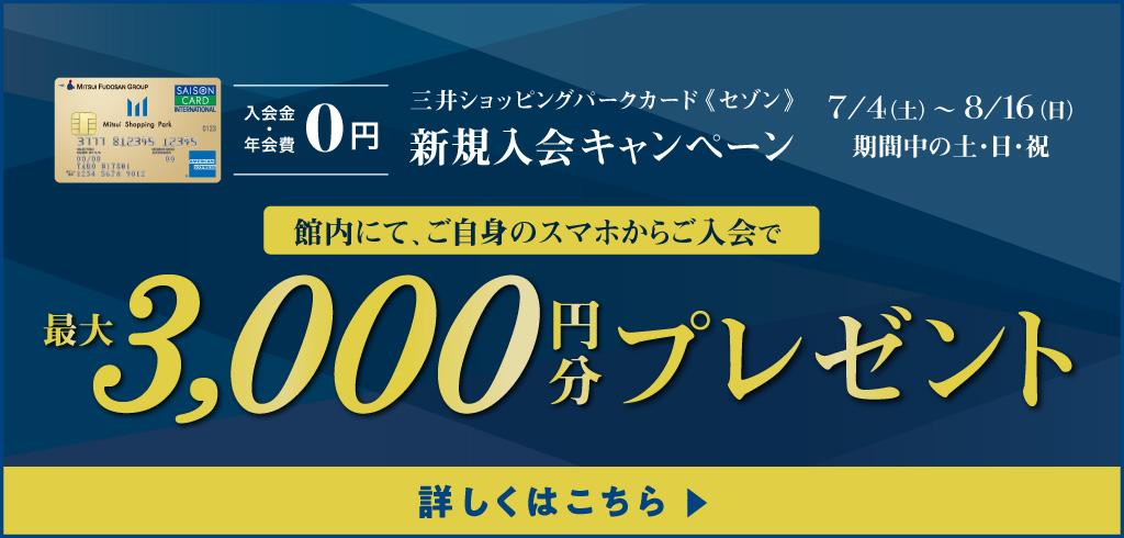 【20-078】스마트폰 입회 CP(아카렌가)