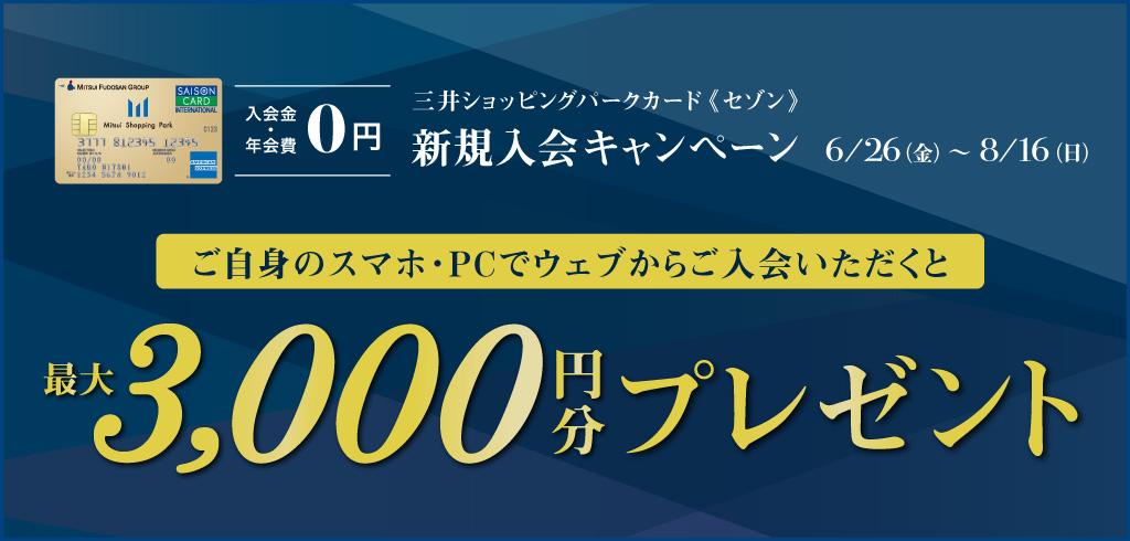 【20-079】스마트폰 입회 CP