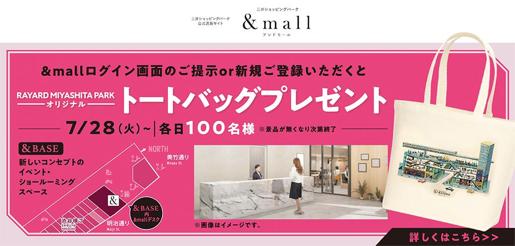 [20-107]&mall新奇禮物
