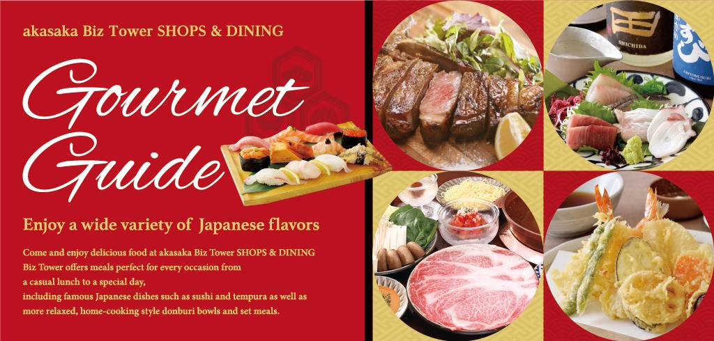 [20-117] Gourmet Guide inbound