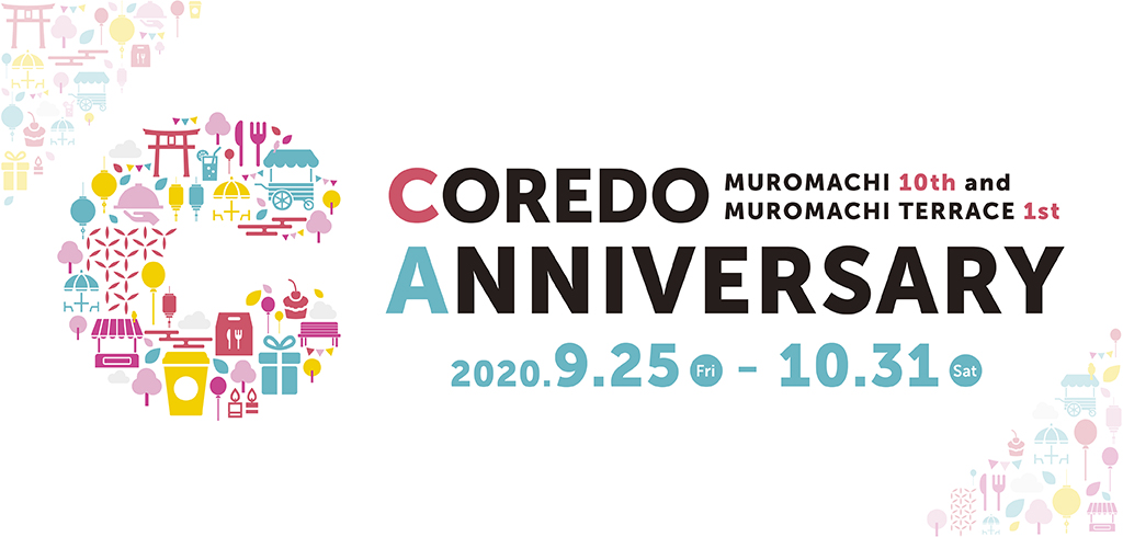 [20-141] COREDO Muromachi anniversary
