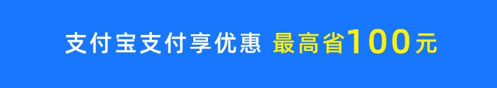 Alipay簡体旗帜