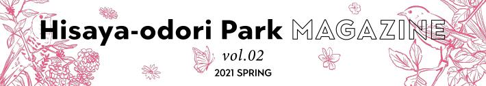3/15~4/30Hisaya-odori Park MAGAZINE