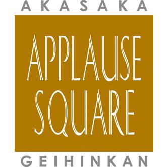赤坂 アプローズスクエア迎賓館 ウェディングサロン