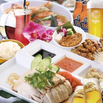 シンガポール 海南鶏飯