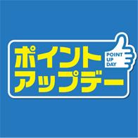 http://mitsui-shopping-park.com/urban/copy-reg-images/0000000000057335.jpg