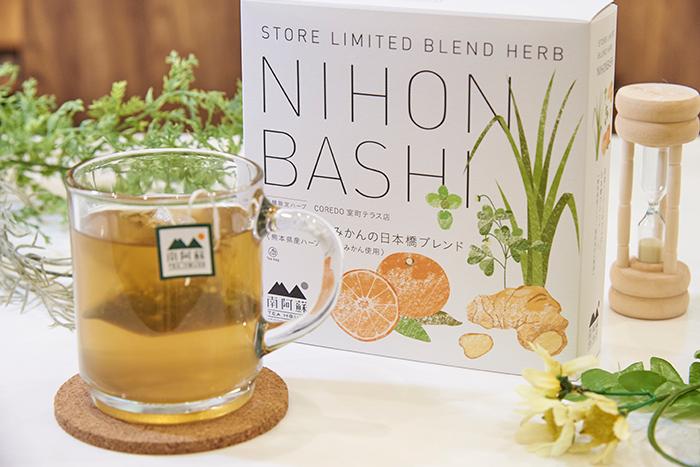 在日本橋限定香草茶,在日常生活爽快