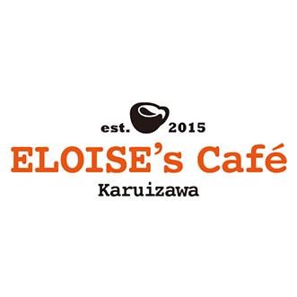 ELOISEs_Cafe_03