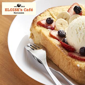 ELOISEs_Cafe_s_01