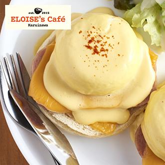ELOISEs_Cafe_02
