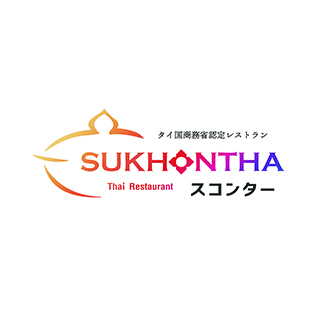 sukhontha_02