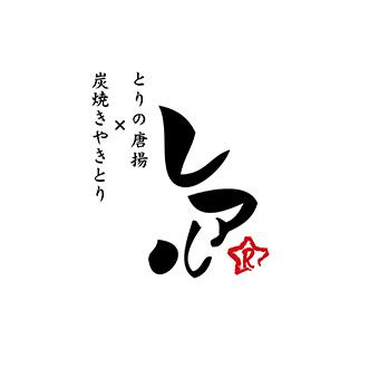 yakitori_realu_02