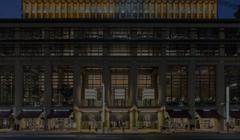 日本桥三井塔、三井2号馆