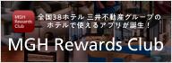 三井花园酒店应用软件