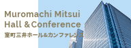 Muromachi Mitsui hall