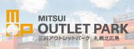 三井奥特莱斯购物城札幌北广岛