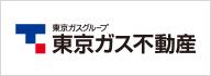东京煤气房地产株式会社