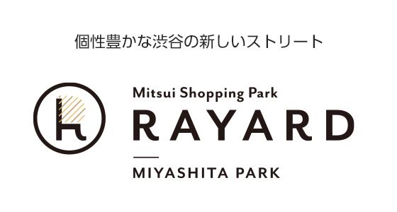 RAYARD MIYASHITA PARK