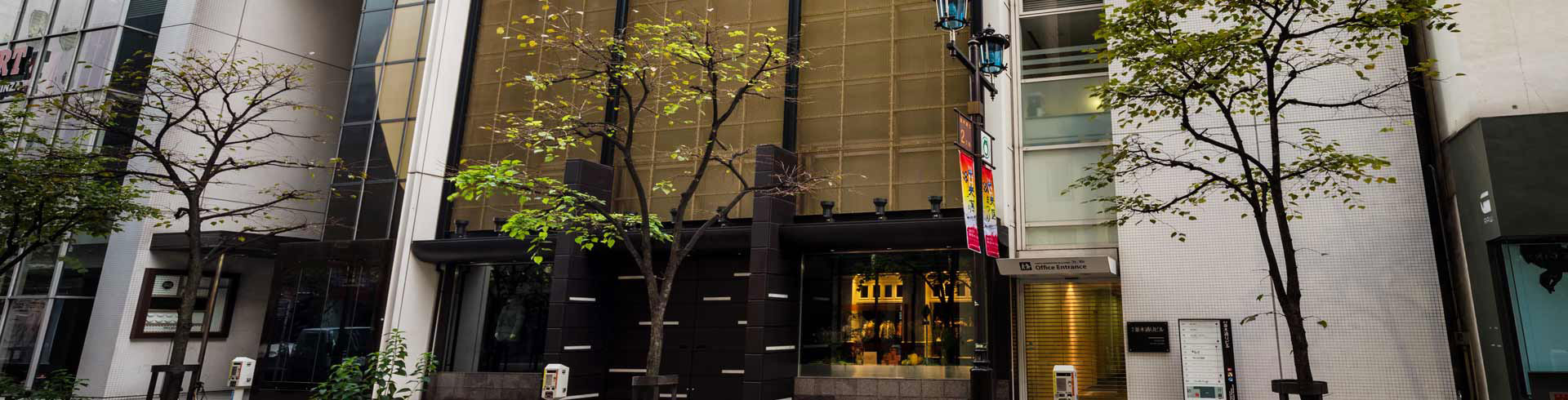 GINZA Namikidori Building